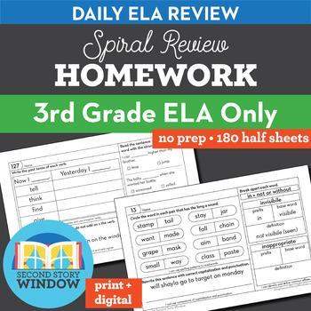 3rd Grade ELA Homework
