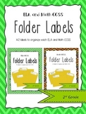 3rd Grade ELA & Math CCSS Folder Labels **BUNDLE**
