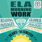 3rd Grade ELA Morning Work: Semester 1 Bundle (CCSS)