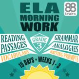 Distance Learning: 3rd Grade ELA Morning Work: Weeks 1-3 Mini-Bundle (CCSS)