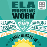 3rd Grade ELA Morning Work: Weeks 28-30 Mini-Bundle (CCSS)