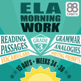 3rd Grade ELA Morning Work: Weeks 34-36 Mini-Bundle (CCSS)