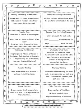 3rd Grade Daily Spiral Review Printables ELA and Math- Quarter 3 NO PREP!