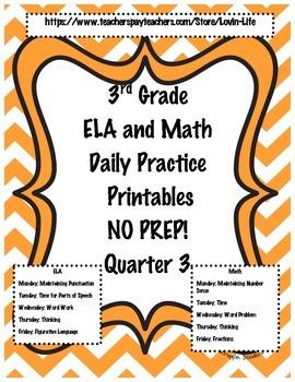 3rd Grade Daily Spiral Review Printables ELA and Math- Qua