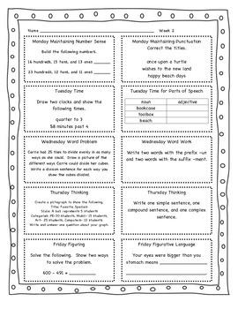 3rd Grade Daily Sprial Review ELA and Math Printables- Quarter 4- NO PREP!