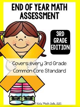 3rd Grade EOY Math Assessment
