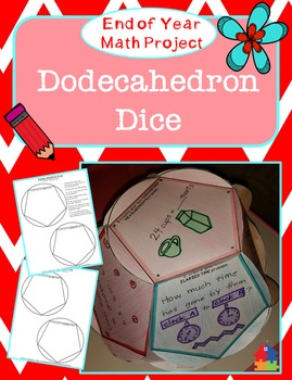 3rd Grade End of Year BUNDLE