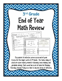 3rd Grade End of Year Daily Math Review