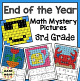 3rd Grade End of the Year Math: 3rd Grade Math Mystery Pictures