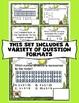 3rd Grade End of the Year Math Digital Task Cards: 3rd Grade (OA Standards)