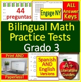 3rd Grade Engage NY Bilingual Math: Test Prep Practice English/Spanish Versions