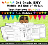 3rd Grade Engage New York (ENY) ALL MID and END of Module Reviews BUNDLE