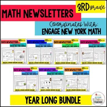 3rd Grade Engage New York Parent Letters & Games BUNDLE