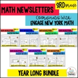 3rd Grade Engage New York Math Newsletters & Games BUNDLE