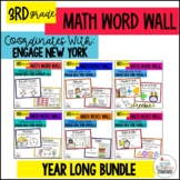 3rd Grade Engage New York Math Vocabulary BUNDLE