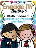 3rd Grade EngageNY/Eureka Math Module 4 - Application Problem Workbook