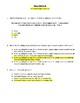 3rd Grade FSA Prep- Reading Wonders Quizzes- Unit 1 Week 1 BUNDLE