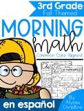 3rd Grade Fall Morning Work en español | Distance Learning