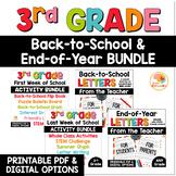3rd Grade: Back-to-School and Last Week of School BUNDLE