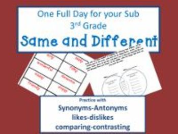 Same and Different - A Common Core Aligned Full Day For Your Sub