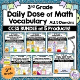 Daily Dose of Math Vocabulary PPT & Word Wall 5 Math Domains BUNDLE + Bonus File