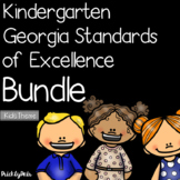 Kindergarten GSE Georgia Standards of Excellence Posters B