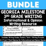 3rd Grade Georgia Milestone Opinion and Informational Writing BUNDLE