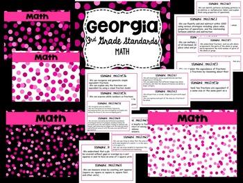 3rd Grade Georgia Standards Poster Pack (Confetti)