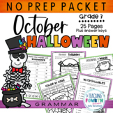 Halloween No Prep Packet for 3rd Grade