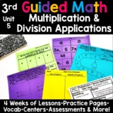 3rd Grade Guided Math -Unit 5 Multiplication and Division