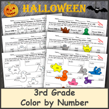 3rd Grade Halloween Math (Color by Number)
