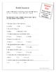 3rd Grade History Worksheets