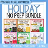 3rd Grade Holiday BUNDLE | Math & Reading Holiday Worksheets