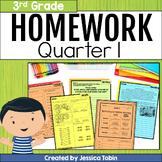 3rd Grade Homework- 1st Quarter Spiral Review Packets-digital with Google Slides