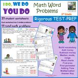 3rd Grade I Do, We Do, You Do Test Prep Math Word Problems