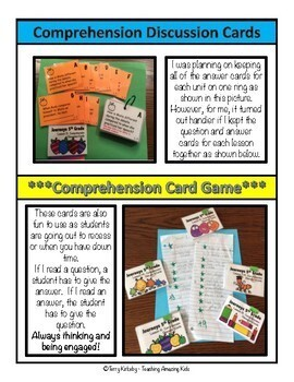 3rd Grade Journeys - BUNDLE: Lessons 1-30 - Effective Supplemental Materials