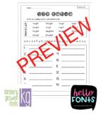 3rd Grade Journeys Spelling ABC Order