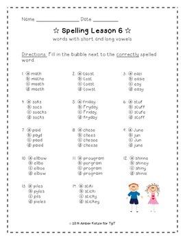 3rd Grade Journeys: Unit 2 Spelling Bundle