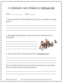 3rd Grade Journeys: Unit 2 Supplemental Activities © 2014