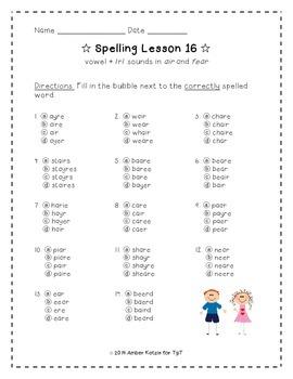 3rd Grade Journeys: Unit 4 Spelling Bundle