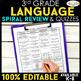 3rd Grade Language Arts BUNDLE | Spiral Review, Games & Quizzes | ENTIRE YEAR