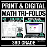 3rd Grade MATH Quizzes PRINT & DIGITAL Bundle Distance Lea