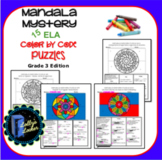 Mandala 3rd Grade 15 ELA Color by Code Mystery Puzzles