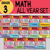 Math Doodle - 3rd Grade Math ALL YEAR SET - TEKS and CC Aligned - Easy Notes