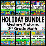 3rd Grade Math Review Worksheets: Holiday Color by Number Math Bundle