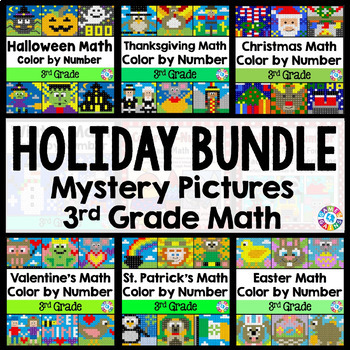 3rd Grade Math Activities: 3rd Grade Color by Number Revie