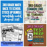 3rd Grade Math - Back to School Stock Up Bundle {AVAILABLE