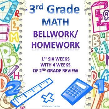 3rd Grade Math Bellwork 1st Six Weeks