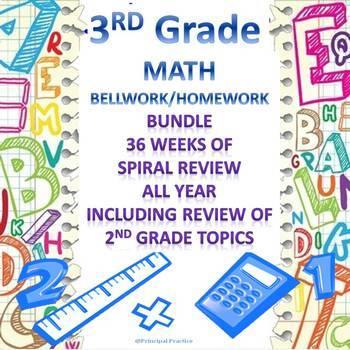 3rd Grade Math Bellwork  Bundle