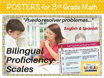 3rd Grade Math Bilingual Proficiency Scales - English & Spanish